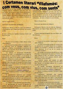 i_certamen_literari